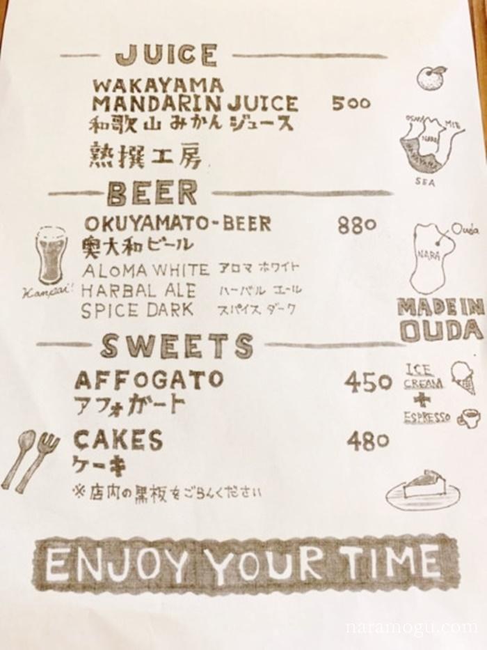 Matuyamacafe