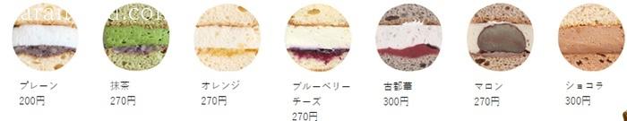 空気ケーキ