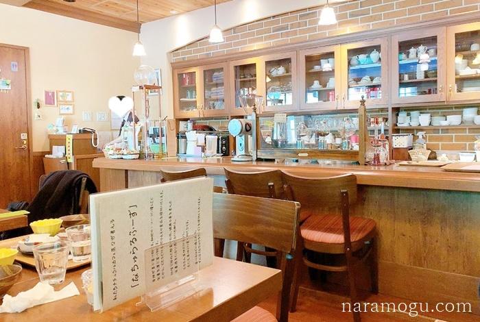 大和八木 カフェ
