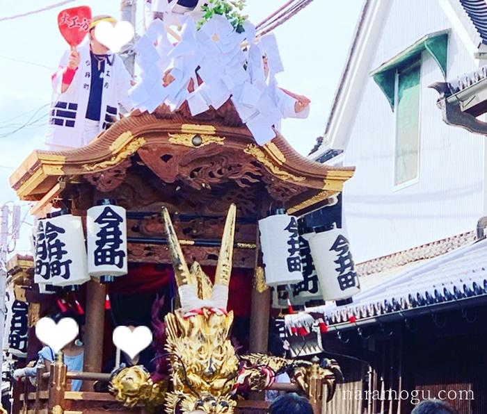 今井町祭り