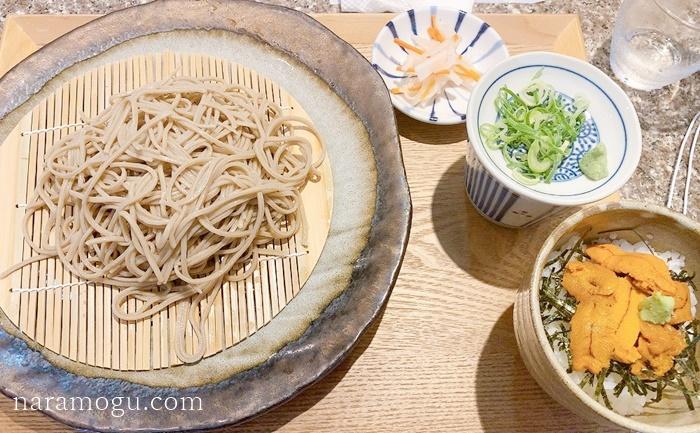 蕎麦屋 玉竹流