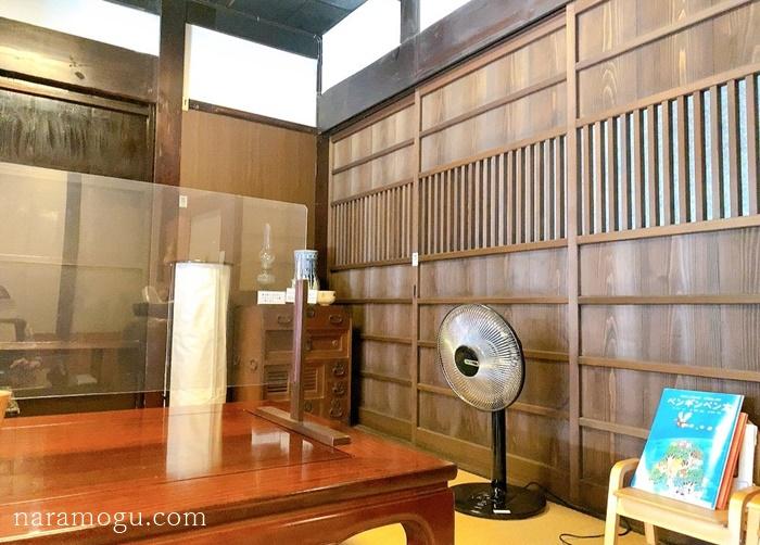 今井町 カフェ