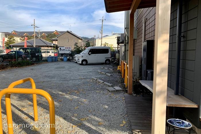 みしまや 駐車場
