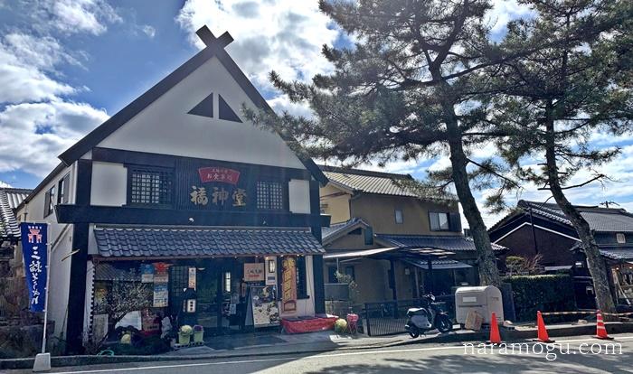 大神神社 三輪素麺