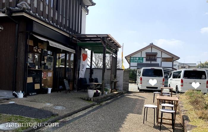 飛鳥 カフェ