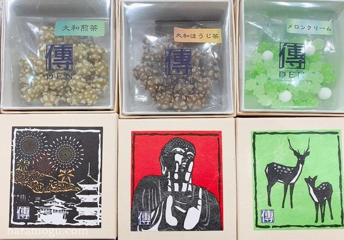 奈良 金平糖