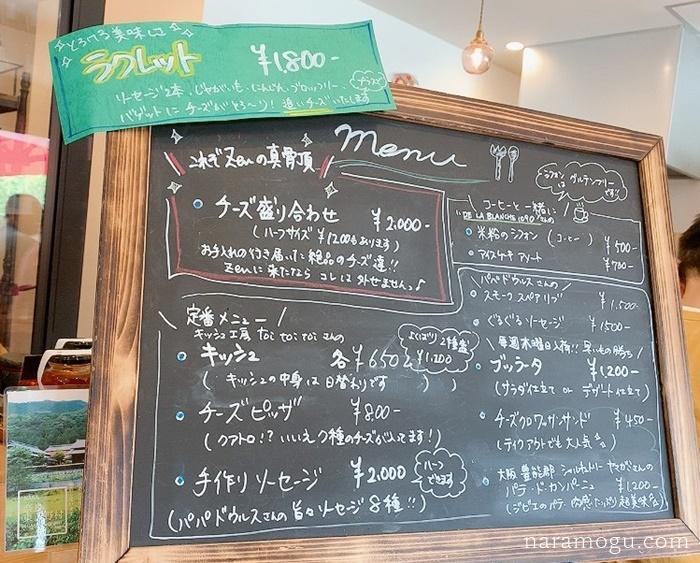 農と発酵 Zen